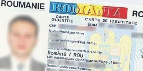 Внутренний румынский паспорт