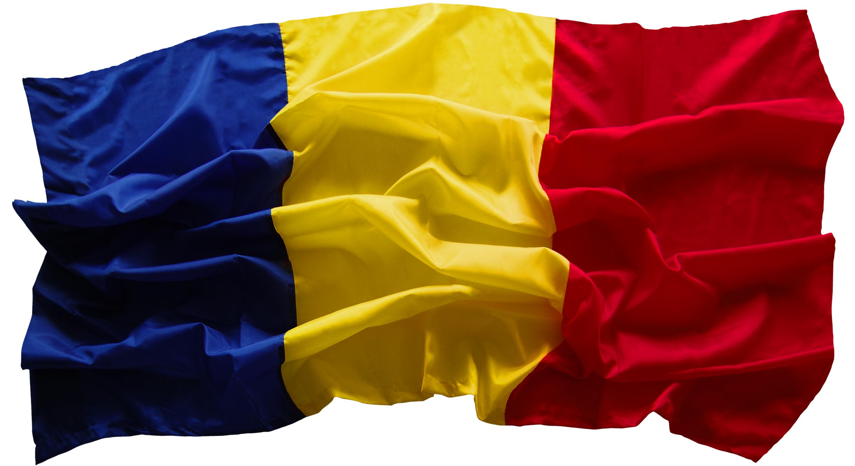 учреждения румынский флаг фото бутовщиком